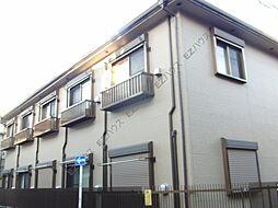 メゾンARAIII[2階]の外観