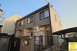 [テラスハウス] 東京都江戸川区春江町3丁目 の賃貸【/】の外観