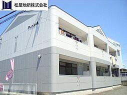 愛知県豊橋市つつじが丘3丁目の賃貸アパートの外観