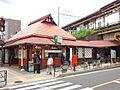 日野駅 118...