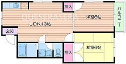 桜ヶ丘パークハイツ[1階]の間取り