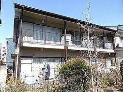 国吉荘[2階]の外観