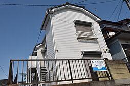相模大塚駅 3.6万円