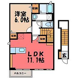 茨城県結城市大字結城の賃貸アパートの間取り