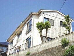 山田荘B[2階]の外観