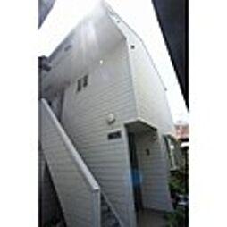 東京都豊島区要町3丁目の賃貸アパートの外観