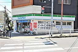 ファミリーマートJR鷹取駅前店 209m