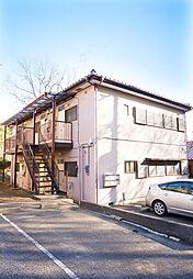 大佐倉駅 2.5万円