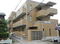 ヒルズHARADA[3階]の外観