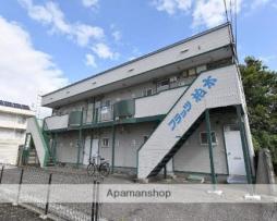 柏木町駅 2.5万円