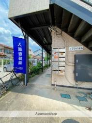 八潮駅 3.7万円