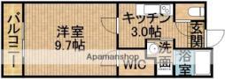愛野駅 5.1万円