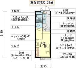 川西駅 4.6万円
