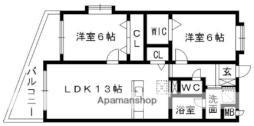 久留米高校前駅 6.5万円