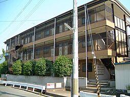 日野ハイツ[2階]の外観