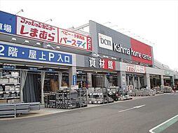 DCMカーマ 中川富田店営業時間9:00〜21:00   徒歩 約11分(約850m)