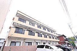 東京都三鷹市大沢6丁目の賃貸マンションの外観