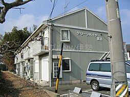 田丸駅 3.1万円
