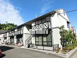 ヒルサイド香久山 B棟[1階]の外観