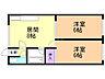 間取り,2DK,面積39.74m2,賃料3.5万円,バス 北海道北見バス西3号線下車 徒歩5分,JR石北本線 北見駅 徒歩23分,北海道北見市美芳町4丁目6-8