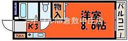 メゾンJeune[2階]の間取り