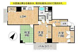 南小倉駅 1,298万円