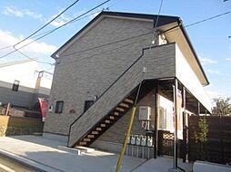 東京都調布市仙川町2丁目の賃貸アパートの外観