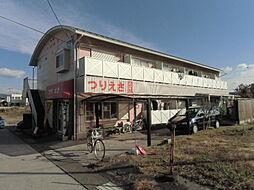 あかおか駅 3.3万円
