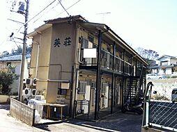 京王八王子駅 2.9万円
