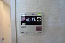 コート新栄の室内設備(イメージ)