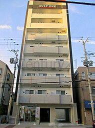 ONLYONE鶴之荘[3階]の外観