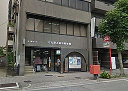名古屋上前津郵便局