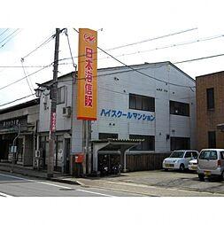 豊岡駅 2.5万円