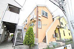 神奈川県相模原市中央区東淵野辺5丁目の賃貸アパートの外観
