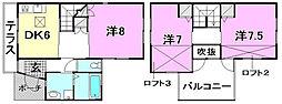 [テラスハウス] 愛媛県松山市空港通2丁目 の賃貸【/】の間取り