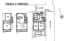 大田区羽田5丁目