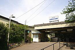 武蔵大和駅(西武 多摩湖線)まで1156m、武蔵大和駅(西武 多摩湖線)より徒歩約15分。