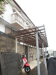 赤迫駅 3.0万円