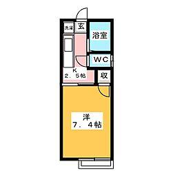 富田ハイツ[1階]の間取り