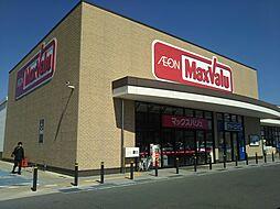 マックスバリュ長久手店 24H営業医薬品取扱いあり。 敷地内にクリーニング、コインランドリーあり。 徒歩 約12分(約900m)
