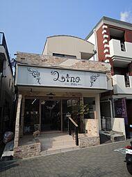東京都町田市玉川学園2の賃貸アパートの外観