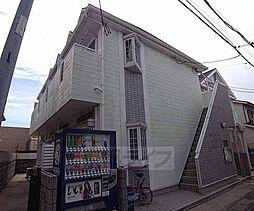 京都府京都市山科区竹鼻西ノ口町の賃貸アパートの外観