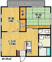 西の宮ハイム[2階]の間取り