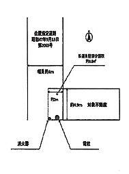 東大阪市花園東町 売土地(建築条件付)