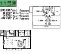 11号地建物参考プラン