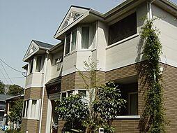 神奈川県横浜市瀬谷区下瀬谷1丁目の賃貸アパートの外観