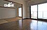 和室と繋げると19.7帖のお部屋になります。,3SLDK,面積81.04m2,価格2,200万円,近鉄けいはんな線 吉田駅 徒歩3分,,大阪府東大阪市水走2丁目16-45