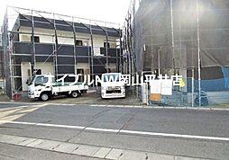 JR山陽本線 東岡山駅 徒歩10分の賃貸アパート