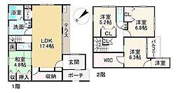 愛知川駅 3,280万円