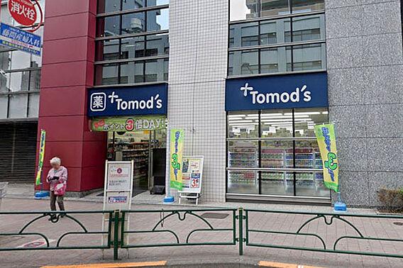 トモズ西新宿五...